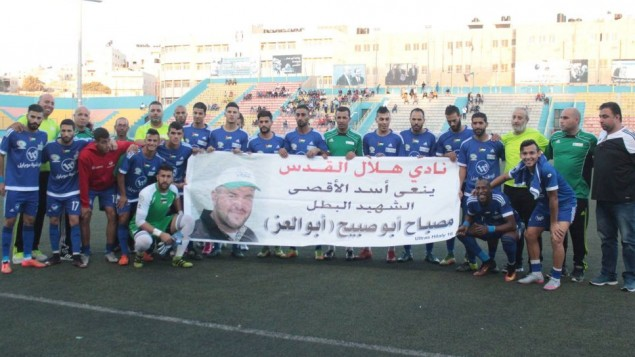 Palestinian National Football Team players praised a Terrorist who killed 2 innocent Israelis